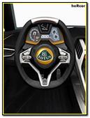 Interior Lotus 240