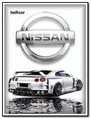 Auto Nissan Gtr 2