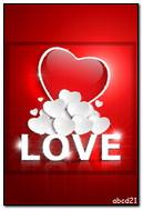 Валентина сердець