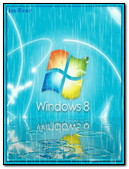 Windows 8 P