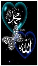 Allah CC Muhammed SAW