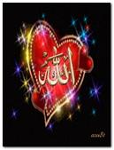 Allah C C