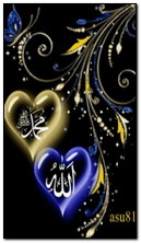 Allah C C Muhammed S A W