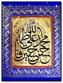 Islamic Anim