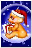 Bear With A Gift