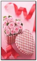 Роза Серце