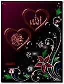 Allah Muhammad Animation