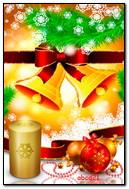 ख्रिसमस घंटा