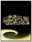 La Ilaha Illa Allah 240x320