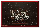 Гамбар Анімасі Іслам 6