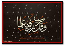 Gambar Animasi Islam 6