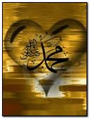 Islamic 27