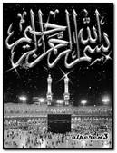 Islamic 26