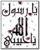 My Love The Prophet