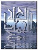 Islamic 22