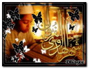 Ramadhane