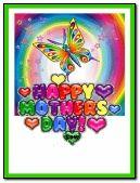 สุขสันต์วันแม่