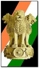 The Great Emblem of India
