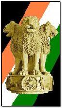 Великая эмблема Индии