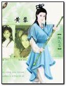 a chinese ninja movie