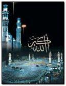 The Makkah