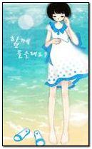Trên bãi biển