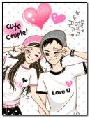 Valentine Cute Couple