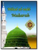 milad al nabi mubarak