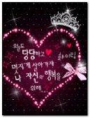lover korea