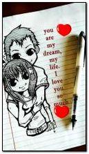 doux amour 2
