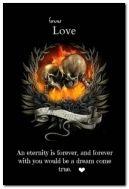 Навсегда любовь
