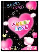 Tatlı aşk
