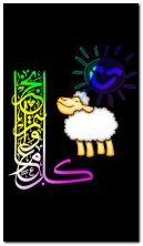 happy eid-8