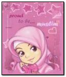 สาวมุสลิม