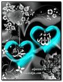 ALLAH MUHAMMED