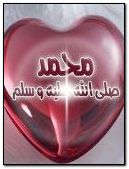 Muhammad SAW in Hearts