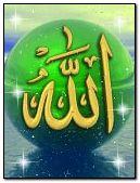 Allah ( Photo 1)