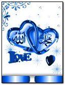 ALLAH Hearts MUHAMMED