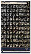 99 nomi di allah