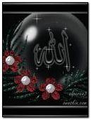 allahu-muhammed