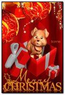 Christmas gift )))
