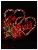 islamic 7