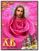 jesus dios