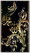 ALLAH CC MUHAMMED SAV