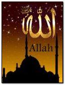 Mosque - Allah