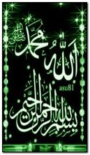 ALLAH C.C. MUHAMMED S.A.W.