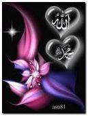 Allahu & Mohammad