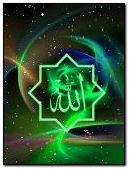 Allah (zdjęcie 6)