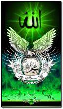 islamic eagle