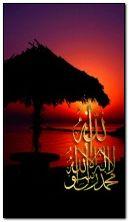 ALLAH Ta'ala